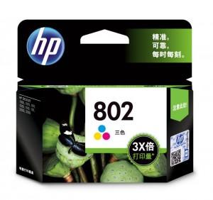 HP 802 Tri-color Original Ink Cartridge